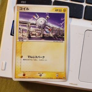 Magnemite #21 pokemon card
